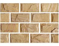 Sandstone(TY9001A5)