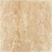 Hamedan Travertine