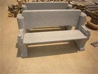 landscaping stone bench 001