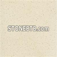 Quartz Stone & Flooring Tiles SL1002