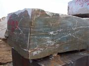 Apollonia Quarry - Red Onyx Blocks