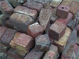 Granite Paving Stone- Cobblestone