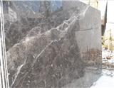 China Dark Emperador Granite