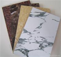 granite aluminium composite panel