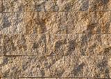 Rust Stone Small Size Nutural Surface
