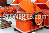 Small Stone Hammer Crusher/Hammer crusher/New Type Hammer Crusher