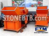Industrial Hammer Crusher/Construction Hammer Crusher/48Hammer crusher