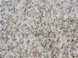 Yellow Granite Light