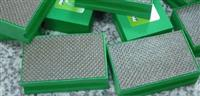 Diamond Hand Pads/Electroplated type