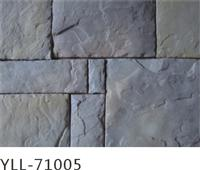 Artificial Stone, Art stone,Culture stone