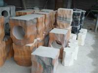 Cloudy Rosa Marble Stone Seat