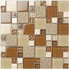 Beige color glass mosaic tiles