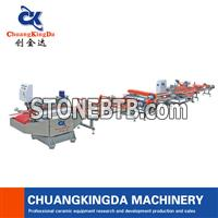 Automatic 45 degrees Series Dry Type Single Blade Dry Cutting Polishing Machine Production Line