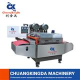 Automatic Wet Type Ceramic Tiles Mosaic Cutting Machine