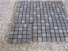 Porphyry Paving Stone Supplier