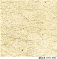 Imported Marble Sunny Yellow
