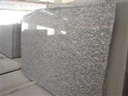 Wave White Granite Gangsaw Big Slabs