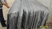 Jinan Black Granite Tiles,Slabs