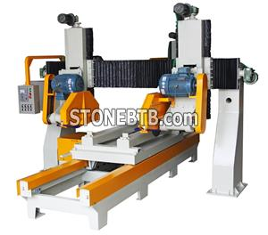 Arc Slab Side Cutting Machine