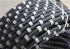 Rubberized Diamond wire saw for granite quarrying