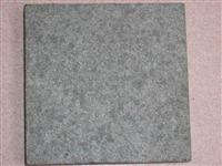 Cheap G612  green granite
