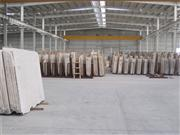 G682 granite slabs,G682 Giallo rusty granite tiles