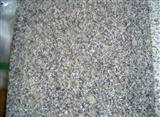 Good Price G602 Granite