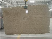 Golden Leaf granite slab and tile