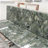 Granite Countertops-NGC082