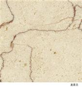 Imported Marble Shell Beige