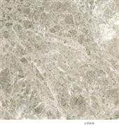 Imported Marble Tundra Grey