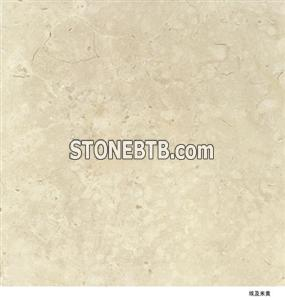 Imported Marble Galala Beige