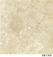 Imported Marble England Beige