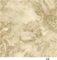 Imported Marble Antico Beige