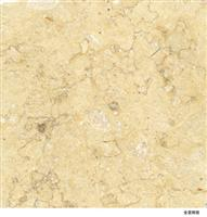 Imported Marble Egyptian Yellow