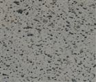 Sawn Andesite Stone