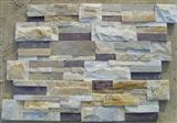 culture slate,wall cladding