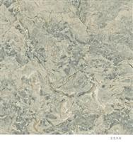 Imported Marble Diana Blue