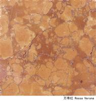Imported Marble Rosso Verona