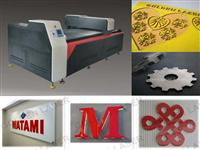 CO2 Laser Cutting Machine For Nonmetal and Metal
