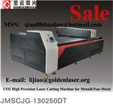 130250 acrylic sheet laser cutting machine