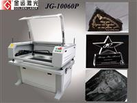 Marble and Stone Laser Engraving Machine