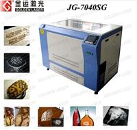 CO2 Laser Engraver Granite