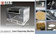Small Desktop Laser Engraving Machinery For Marble Bricks