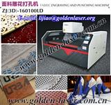 Laser Leather Seat Engraving Cutting Machine