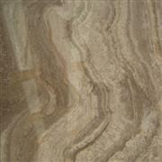 Persian Silver Travertine