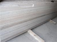 White Wood Granite