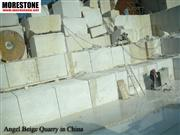 Cream Beige Marble Quarry