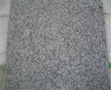 Chinese Granite tile ( g603 tile )