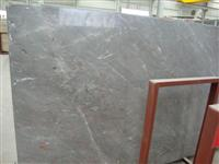 Chinese colored grey slab